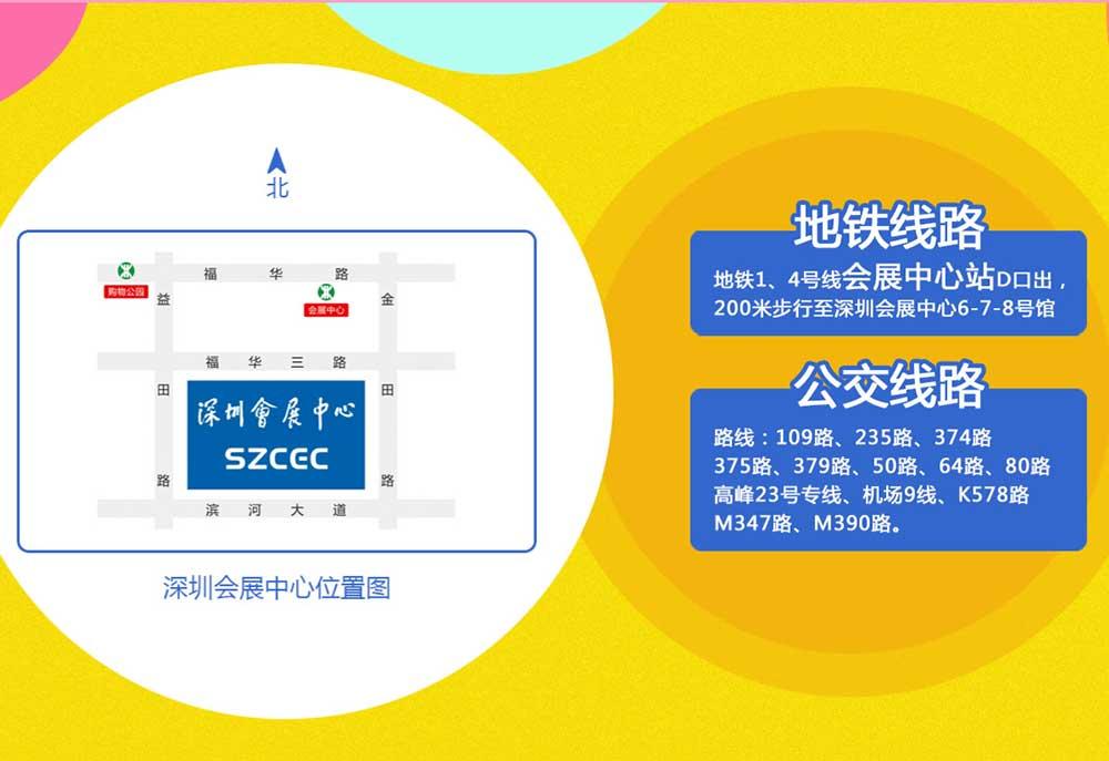 2019深圳美博会日程安排-布展时间-撤展时间-观众入场时间