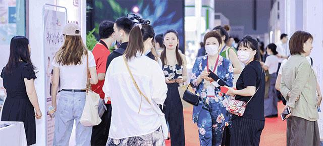 上海芳香展